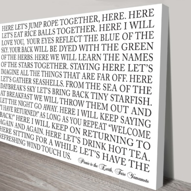 custom quotes wall art brisbane | Poems & Rhymes Style 10