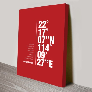 Hong Kong coordinates Wall art | Hong Kong Red Coordinates Art